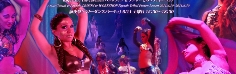 Fayzah show/workshops in Japan 2011
